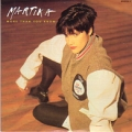 MARTIKA More Than You Know UK CD5