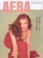 MILVA Aera (9/12/94) JAPAN Magazine