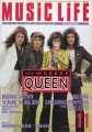 QUEEN Music Life (11/95) JAPAN Magazine