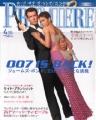 JAMES BOND 007 Premiere (4/03) JAPAN Magazine