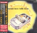 BEASTIE BOYS Hello Nasty JAPAN CD w/5 Bonus Tracks