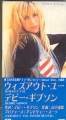 DEBBIE GIBSON Without You JAPAN CD3