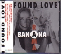BANANARAMA I Found Love JAPAN CD