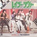 OSMONDS Down By THe Lazy River JAPAN 7