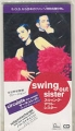 SWING OUT SISTER Circulate JAPAN CD3 w/Live Version