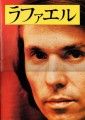 RAPHAEL 1973 JAPAN Tour Program