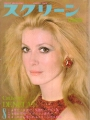 CATHERINE DENEUVE Screen (8/68) JAPAN Magazine