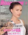 NATALIE PORTMAN Roadshow (7/02) JAPAN Magazine