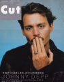 JOHNNY DEPP Cut (8/98) JAPAN Magazine