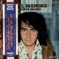 NEIL DIAMOND Super Deluxe JAPAN LP