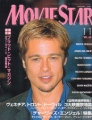 BRAD PITT Movie Star (11/2000) JAPAN Movie Magazine