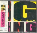 DURAN DURAN Big Thing JAPAN 2CD w/5-Track Live Disc