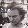 STING Be Still My Beating Heart JAPAN 7