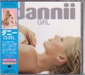 DANNII MINOGUE Girl JAPAN CD w/2 Extra Tracks