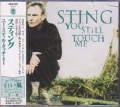 STING You Still Touch Me JAPAN CD5
