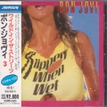 BON JOVI Slippery When Wet JAPAN CD Picture Disc w/Original Artwork