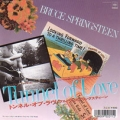 BRUCE SPRINGSTEEN Tunnel Of Love JAPAN 7