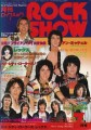 BAY CITY ROLLERS Rock Show (7/77) JAPAN Magazine