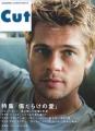 BRAD PITT Cut (12/2000) JAPAN Magazine
