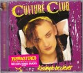 CULTURE CLUB Kissing To Be Clever USA CD