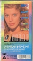 KYLIE MINOGUE It's No Secret JAPAN CD3