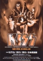 KISS 2004 JAPAN Tour Flyer