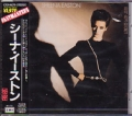 SHEENA EASTON Best Kept Secret JAPAN CD