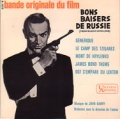 JAMES BOND 007 John Barry - Bons Baisers De Russie (From Russia With Love) FRANCE 7