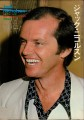 JACK NICHOLSON Cine Album JAPAN Picture Book