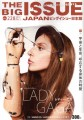 LADY GAGA The Big Issue (12/1/13) JAPAN Magazine