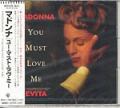 MADONNA You Must Love Me JAPAN CD5