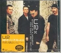 U2 Stuck In A Moment You Can't Get Out Of JAPAN CD5 w/5 Tracks