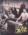 HALLE BERRY Swordfish JAPAN Movie Program JOHN TRAVOLTA HUGH JACKMAN