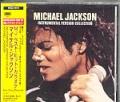 MICHAEL JACKSON Instrumental Version Collection JAPAN CD w/7 Tracks