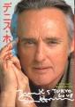 DENNIS HOPPER Cine Album JAPAN Movie Photo Book