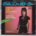 JOAN JETT AND THE BLACKHEARTS Crimson And Clover JAPAN 7