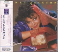 JANET JACKSON Dream Street JAPAN CD