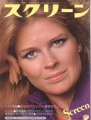 CANDICE BERGEN Screen (6/76) JAPAN Magazine