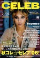 BEYONCE Celeb (Autumn/06) JAPAN Magazine