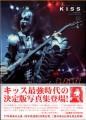 KISS Photo Library Series JAPAN Picture Book