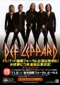 DEF LEPPARD 2011 JAPAN Promo Tour Flyer
