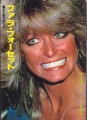 FARRAH FAWCETT Cine Album JAPAN Picture Book