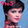 SHEENA EASTON 9 To 5 (Morning Train) JAPAN 7