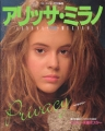 ALYSSA MILANO Privacy JAPAN Picture Book