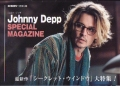 JOHNNY DEPP Johnny Depp Special Magazine JAPAN Picture Booklet