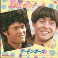 MICKY DOLENZ & DAVY JONES Do It In The Name Of Love JAPAN 7