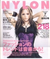 AVRIL LAVIGNE Nylon (7/04) JAPAN Magazine