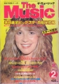 STEVIE NICKS The Music (2/78) JAPAN Magazine