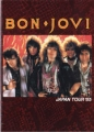BON JOVI 1985 JAPAN Tour Program