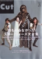 STAR WARS Cut (12/01) JAPAN Magazine